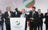 """Лидерите на """"Демократична България"""" се опитват да ни убедят, че са русофоби, след подкрепата за Мая Манолова."""