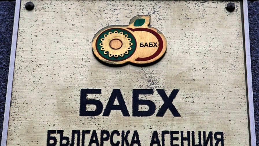 Сирене с палмово масло трови българите! Не изписват наличието му в етикетите!
