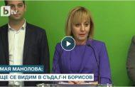 Мая Манолова не успя да отговори, дали не й е обидно да бъде използвана като крива щанга!