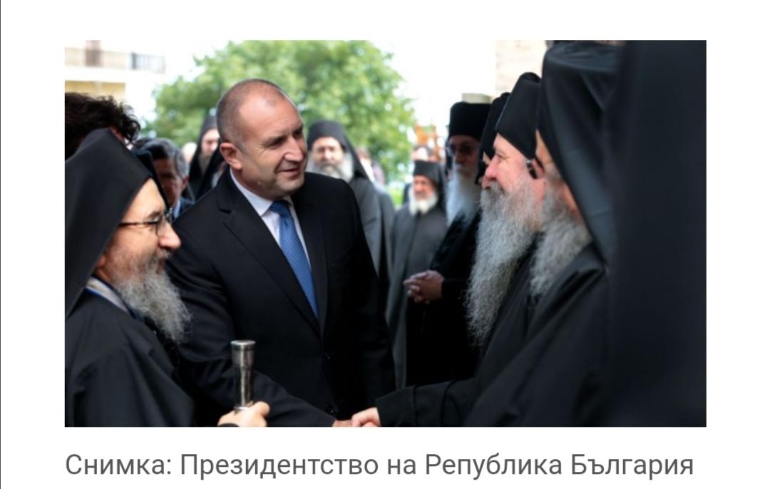 Румен Радев от Света гора: От това място започва вдъхновението за освобождението на България!