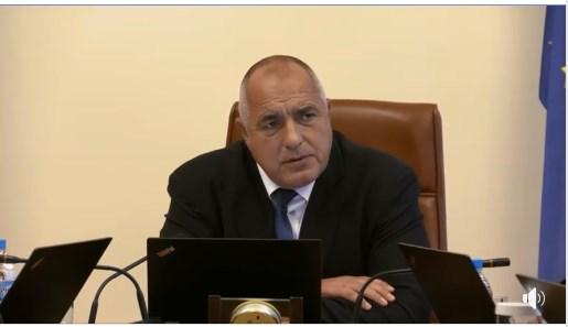 Борисов изкарва пълния си мандат и става президент на България!