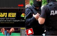 Изтекли са лични данни за хиляди български потребители на българската букмейкър платформата #Efbet.