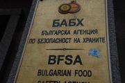 Доставчикът на храни за болниците ще обжалва заповедта за затварянето на кухнята