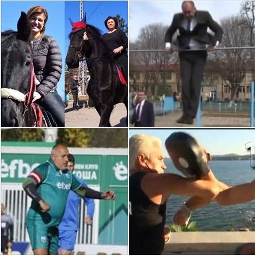 Днес България официално заяви участието си в алтернативните олимпийски игри в Русия