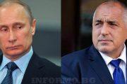 """Путин скастри Борисов и премиера ще завърши тръбата от """"Турски поток"""" през България предсрочно!"""
