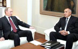 Путин изчака докладите от срещата Борисов – Тръмп за българските ангажименти и атакува!