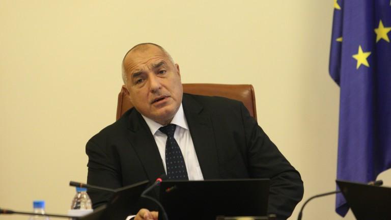 """Разни """"идиоти"""" пречат на просперитета на Борисов"""