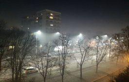 """Въздухът в София, в ЖК """"Западен парк"""" отново може да се види и помирише"""