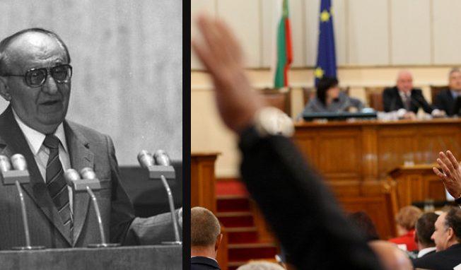 Българите сме единствените в Европа, които сме над 50 процента недоволни от демокрацията.