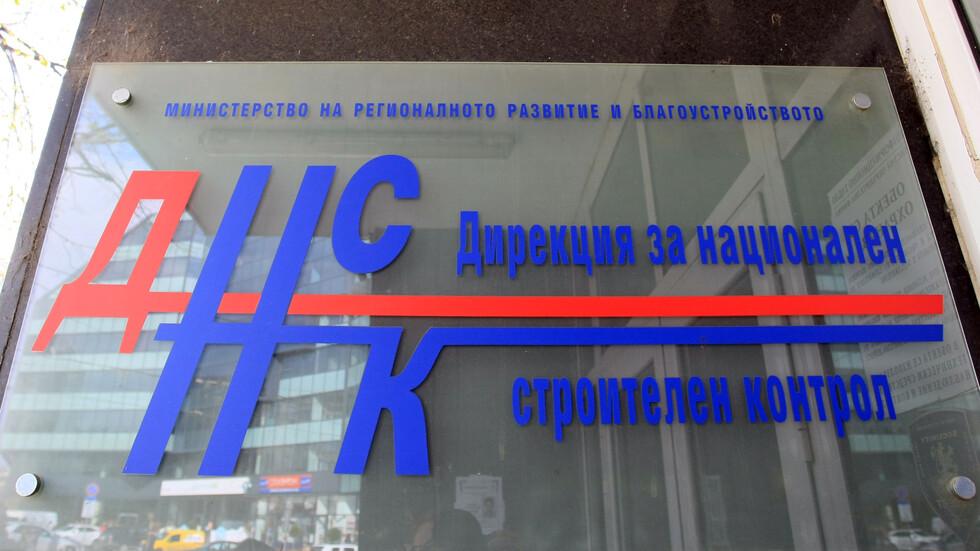 По разпореждане на Специализираната прокуратура ДНСК провери 103 имота на обвинени за телефонни измами, започна премахване на незаконните строежи