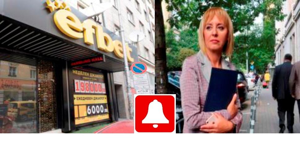 """Разследваните собственици на хазартната фирма """"Евбет"""" ли спонсорираха Мая Манолова на кметските избори?"""
