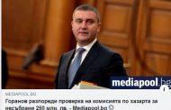 Борис Марков: Журналистите са мишоци, замълчаха за Божков