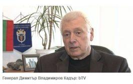 """""""НСО е болна и трябва да се лекува! Президентът Радев е охраняван само от три лица."""""""