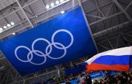 Забраниха на руските спортисти да участват на каквито и да било международни състезания!