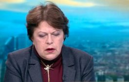 """Татяна Дончева срина Борисов: """"Апотеоз на паниран мозък!"""""""