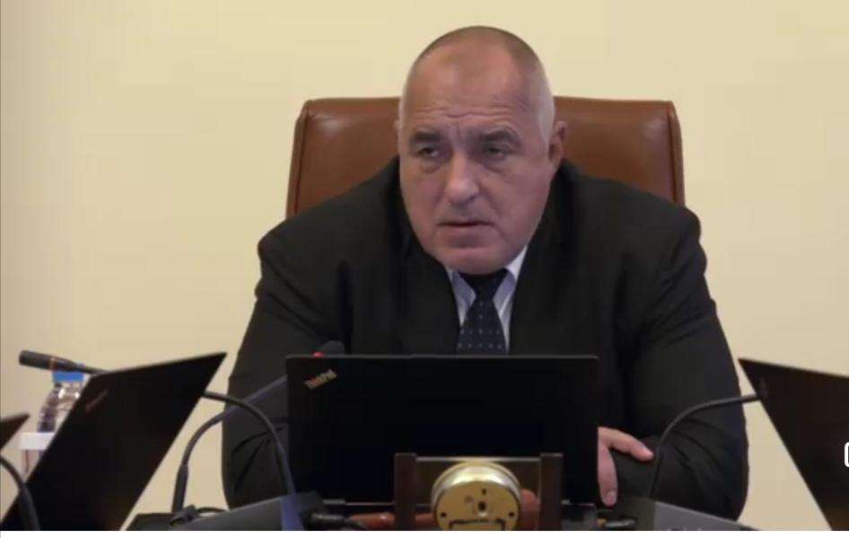 Борисов с пожелание към студентите: Днес се забавлявайте добре!