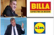 """Истерията с """"Билла"""" торбички на Министъра на отбраната и вицепремиер Каракачанов продължава!"""
