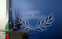 Атанасов от ДПС предупреди, че ДПС започва борба за възстановяване на правовия ред и законността