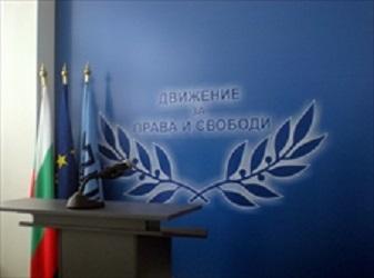 От ДПС няма да подкрепят кандидатурата на Ревизоро, каза депутатът Джевдет Чакъров.