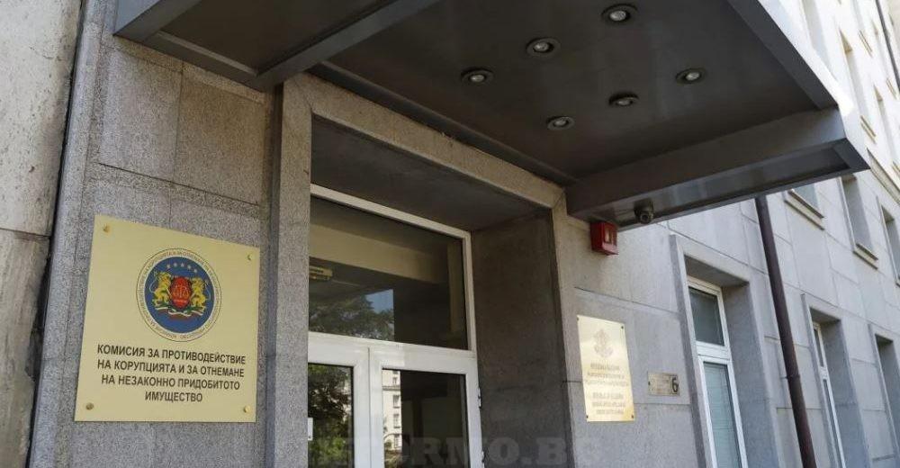 КПКОНПИ отнема Ролс Ройс и 380 милиона на фамилията Арабаджиеви!