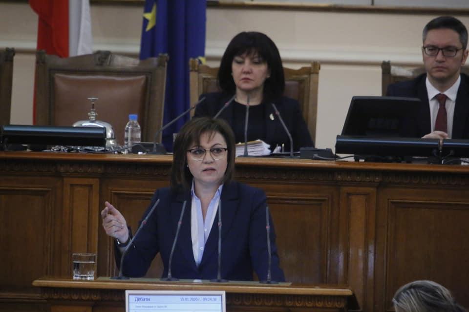 """Нинова с желание да свали правителството """"Борисов 3"""": """"То е вредно!"""""""