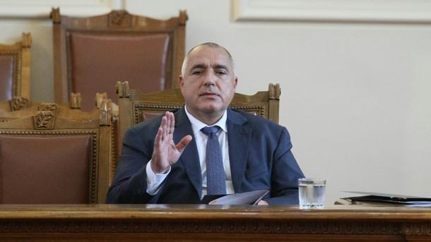 След избухналият скандал за пране на пари с Бойко Борисов в Испания, премиерът ползва деца за кризисен пиар!