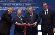 """Борисов легитимира откриването на """"Турски поток """" в Истанбул, като единствен европейски представител!"""