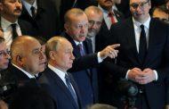 """САЩ не забрани на Борисов да отиде в Истанбул за откриване на """"Турски поток"""" с Путин и Ердоган"""