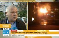 Повече от една жертва при взрива на апартамент във Варна! Портних също се намесва!