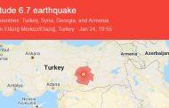 Земетресението в Турция отне 19 живота! Пет сгради са паднали.