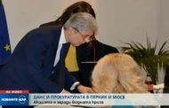 Направиха обиск на кабинета на министъра на екологията Нено Димов!