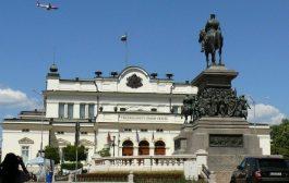 България е след държави, като Колумбия и Тобо според индекс на световната демокрация.