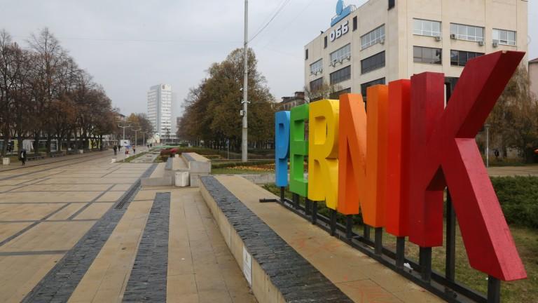 Борисов отново излъга жителите на Перник! Вода още няма, а срокът изтече!