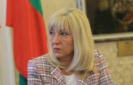 Министърът на регионалното министерство Петя Аврамова и заместника й Николай Нанков е възможно също да бъдат арестувани!