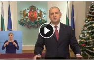 Президентът Радев: Нека посрещнем Новата 2020 година с вяра в доброто, в себе си и в бъдещето