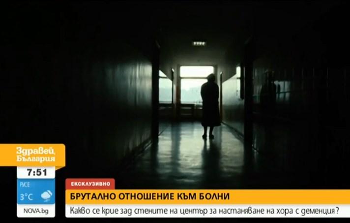 """Журналистката Калина Паскалева: """"Ако нещо подобно се беше случило с моята баба, която също има деменция, щях да извадя червата на болногледача"""