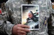 Хиляди изпратиха генерал Сюлеймани по улиците на Багдад!