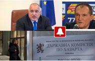 Срещата Борисов-левскари. Кой ще надделее?