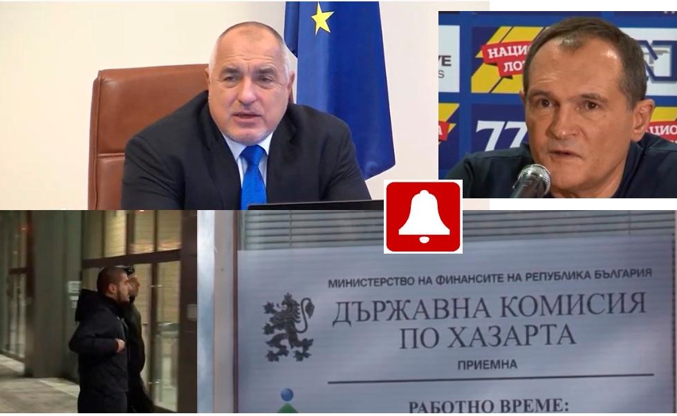15 милиона, а не филия с мас е получавал месечно Бойко Борисов от Черепа!?