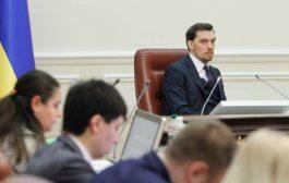 Украинският премиер говорил срещу Зеленски на аудио запис и подаде оставка!