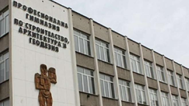 Насилие в пловдивско училище приключи със счупена ръка и слагане на импланти!