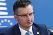 Премиерът на Словения Марян Шарец подаде оставка и призовава за нови избори