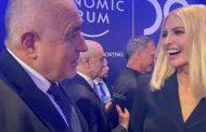 Иванка Тръмп се забавлява в компанията на Бойко Борисов в Давос!