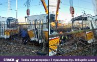 """""""Спаси София"""" за тежката верижна катастрофа: """"Авариралият трамвай е на 60 години. Защо е аварирал? Бил ли е технически изправен и годен за експлоатация?"""""""