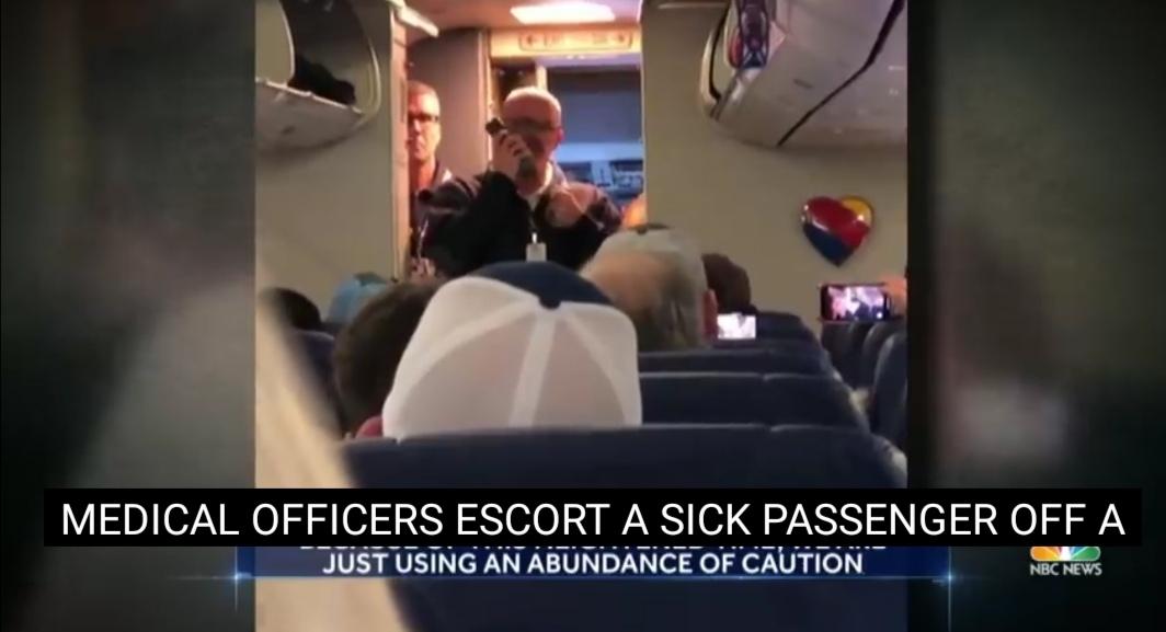 Ескортираха пътник с грипоподобни симптоми от полет