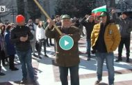 """Благоевградчани на митинг, за да бранят кмета Томов! """"Томов кмет"""" бяха скандиранията!"""