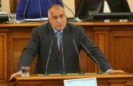 САЩ планират Борисов да продължи да ни управлява. Мутафчийски или кметът на Бургас за президент.