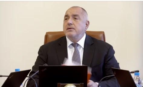 Борисов заплаши, че ако не е на власт, ще се спрат заплатите и окрадат еврофондовете!