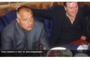 Борисов се превърна в Цветан Цветанов в международен план.