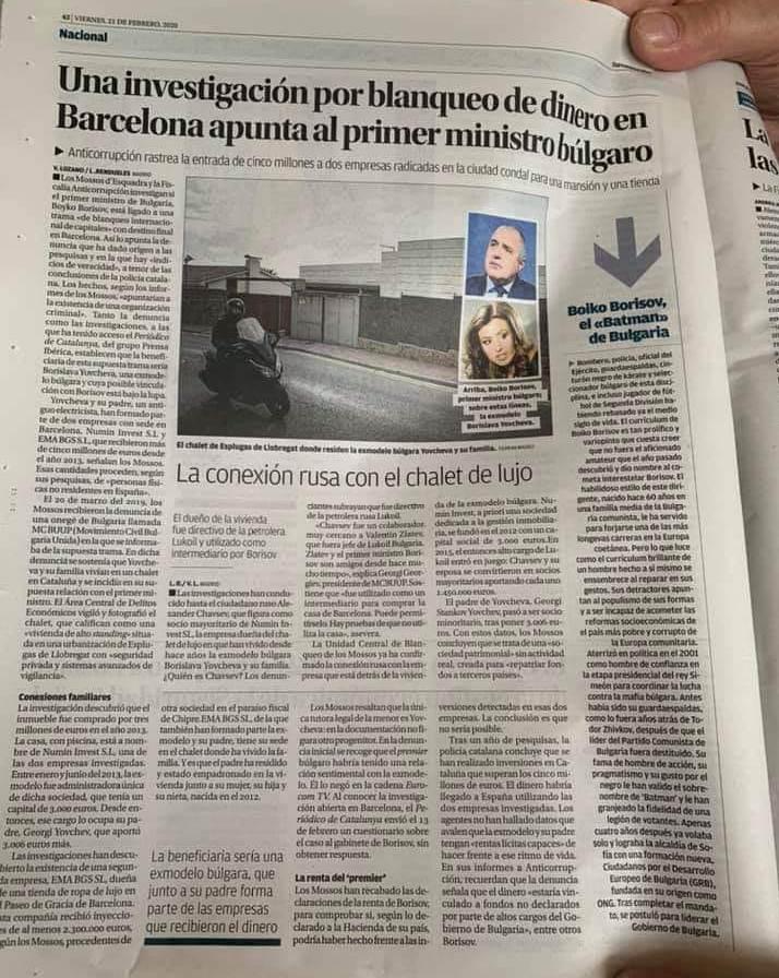 """Още един сериозен испански ежедневник писа за Бойко Борисов, наричайки го """"подмазвач""""!"""